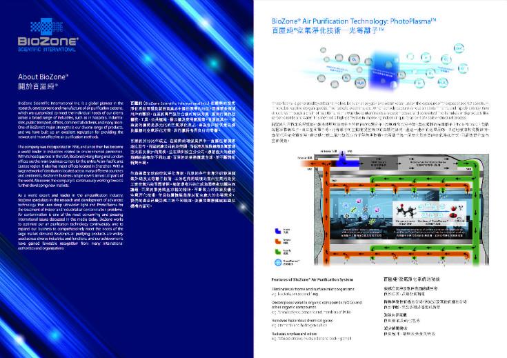 2015 홍콩카다로그_페이지_02.jpg